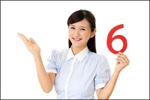 6-reasons